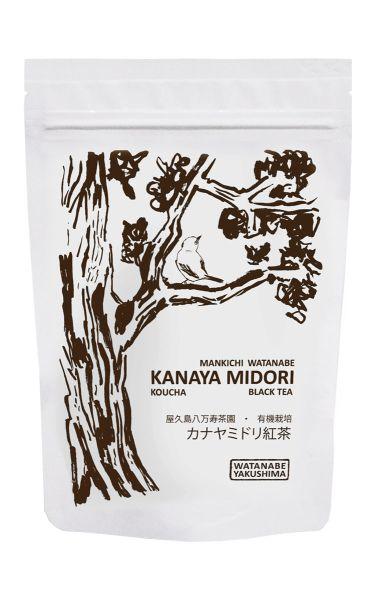 Bio Watanabe Kanaya Midori Koucha Schwarztee