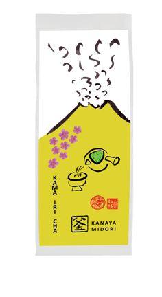 Kanaya Midori Kamairicha Bio
