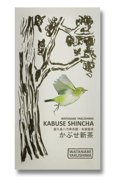 2020 Bio Watanabe Kabuse Shincha von der Insel Yakushima