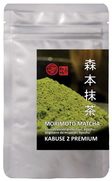 Bio Morimoto Kabuse 2 Premium Matcha