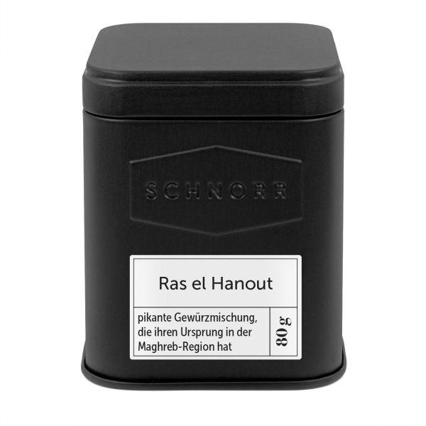 Ras el Hanout Dose