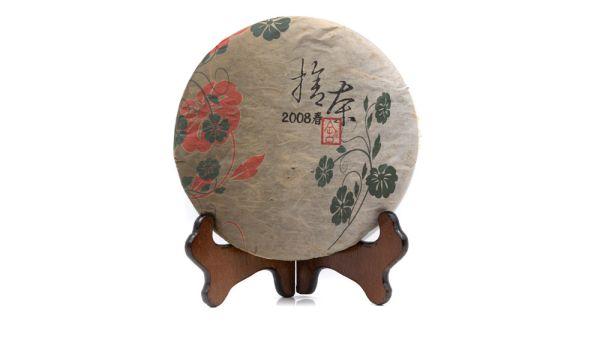 2008 Yiwu Gushu Pu Er