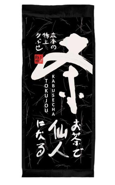 Morimoto Tokujou Kabusecha (Bio)