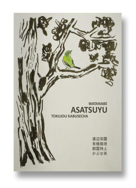 Bio Watanabe Asatsuyu Tokujou Kabusecha