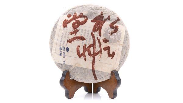 2017 Yiwu Gao Shan Zhai Gushu Pu Er